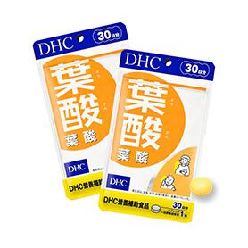 DHC葉酸2包組