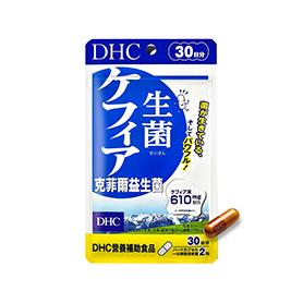 DHC克菲爾益生菌